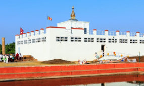 Nepal Pligrimage Tour